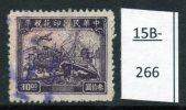 China : Transportation Revenue Ship Train Aircraft TS 53 (not In Jones) - 1912-1949 Republic