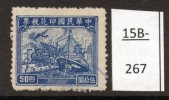 China : Transportation Revenue Ship Train Aircraft TS 54 (not In Jones) - 1912-1949 Republic
