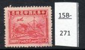 China : Transportation Revenue Ship Train Aircraft Jones 41  TS 61 - 1912-1949 Republic