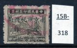 China Liberation Area : Transportation Revenue Ship Train Aircraft : North China - Nanking LA 99