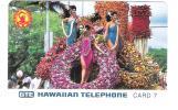 Hawaii - HAW-18 - Aloha Festival - Floral Float - MINT - Hawaï