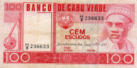 CAP VERT : 100 Escudos 1977 (vf) - Cap Vert