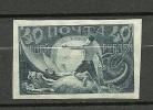 RUSSLAND RUSSIA 1921 Killing Dragon Drache Michel 155 * - 1917-1923 Republik & Sowjetunion