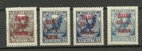 RUSSLAND RUSSIA 1924/25 Postage Due Portomarken Aus Michel 1 - 9 *