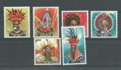 150023902  PAPUA NUEVA GUINEA  YVERT   Nº   340/5  **/MNH - Papua-Neuguinea