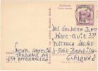 AUSTRIA - ÖSTERREICH - AUTRICHE - 1982 - 4S - Carte Postale - Post Card - Intero Postale - Entier Postal - Postal Sta... - Interi Postali