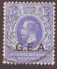 GRAN BRETAÑA - UGANDA  - - South West Africa (1923-1990)
