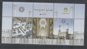 SAUDI ARABIA , 2014, MNH, MOSQUES, PILGRIMAGE, S/SHEET - Mosques & Synagogues