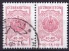 USBEKISTAN Mi.Nr. 262 II O Waagrechtes Paar (4-33) - Uzbekistan