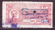 India-Mewar Udaipur State 8 As Court Fee/Revenue Type20 KM 204B Cream Paper Ovpt SanyukatRajasthan Sarkar In Blue #DF417 - Indien
