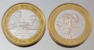 Bénin 6000 CFA 2005 Archbishop Monnaie Bimétallique Précieuse Pape - Benin