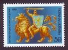 UKRAINE 1999. 800 YEARS OF GALYTSKO-VOLYNSKE PRINCIPALITY. COAT OF ARMS, LION. Mi-Nr. 311. Mint (**) - Stamps