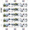 TAAF 25015 60 Ans Des TAAF ( Feuille Complète ) - Neufs