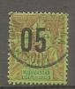 MADAGASCAR - YV N°  112  (o)  05 Su 20c  Cote  1,5 Euro  BE - Gebruikt