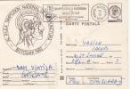 29827- HEALTH, ACUPUNCTURE SYMPOSIUM, POSTCARD STATIONERY, 1981, ROMANIA - Health