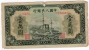 Rare 10000 Yuan 1949 - Chine