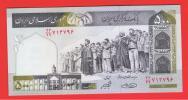 IRAN - 500 Rials ND  SC   P-137  # Ver Firmas # - Irán