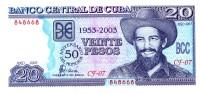 "20 PESOS - "" 2003 "" VERY RARE AND SCARCE UNCIRCULATED ! - Cuba"