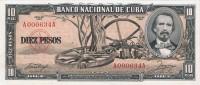 1956 - 10  PESOS  - SERIE # A000634A LOW -  UNCIRCULATED ( SIN CIRCULAR ) SCARCE DIFICIL. - Cuba