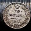 Russia Rusland 1915 Silver Coin 20 Kopeek ARGENTO  AUNC ( Lot - RU- 2992 ) - Russie
