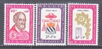 BELGIUM   B 696-8  *   RELIGION - Unused Stamps