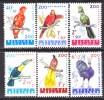 BELGIUM   B 712-17   *   BIRDS   ZOO - Belgium