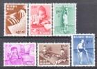 BELGIUM   B 718-23   *   HANDICAPPED CHILDREN - Unused Stamps