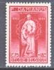 BELGIUM   B 419  *    FATHER  DAMIEN  LEPEREY - Unused Stamps