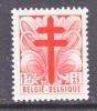 BELGIUM   B 464  *   CROSS - Unused Stamps