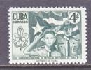 CUBA  535    *   BOY SCOUTS - Cuba