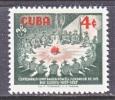 CUBA   565   *  BOY SCOUTS - Cuba