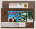 Jinxiu Waterfall,canoe Slalom,rafting,CN 10 Dafengmen International Whitewater Course Ticket Advert Pre-stamped Card - Other