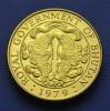 Bhutan 25 TWENTY FIVE CHHERTUM 1979 KM47a UNC COIN ASIAN CURRENCY / MONEY - Bhutan