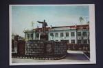 Ukraine. Kaniv. Lenin Monument (demolished 1990s) ) .  1960s  Postcard - Monuments