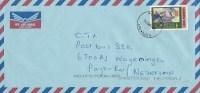 Uganda 2002 Palisa COMESA Customs Agreements Tarrifs Cover - Oeganda (1962-...)