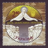 UKRAINE 2015. THE DAY OF DEFENDER OF UKRAINE. COSSACS AND MODERN SOLDIERS. Round Stamp. Mi-Nr. 1512. MNH (**) - Militaria