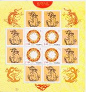 CHINA 2012-1 Lunar New Year Of DRAGON Special Special Sheet - 1949 - ... Volksrepubliek