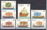 VIETNAM 1986 YT    ANCIENS BATEAUX - Timbres
