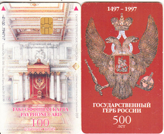 """SAINT PETERSBURG - 500 Years Of Russia""""s Coat Of Arms 1497-1997, Tirage 20000, Exp.date 31/01/99, Used - Russland"""