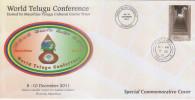 SPECIAL COVER ILE MAURICE (MAURITIUS) 08.12.2011 - World Telugu Conférence - Mauricio (1968-...)