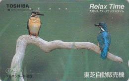 Rare TC Japon / 110-011 - Animal OISEAU - MARTIN PECHEUR ** Série RELAX TIME ** - KINGFISHER Bird Japan Phonecard - 4046 - Autres