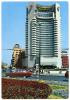 ROUMANIE : BUCURESTI - HOTEL INTER-CONTINENTAL - Rumänien