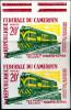 RAILWAYS-TRAINS-LAYING OF 1st RAIL TRACK-IMPERF PAIR-DIESEL LOCOMOTIVE-CAMEROUN-1964-SCARCE-MNH-A6-647 - Treni