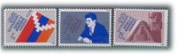 NAGORNO MOUNTAINOUS KARABAKH BERG - KARABACH ARMENIA 1993 FIRST ISSUE SET MNH FLAG - Armenia