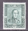 BELGIUM   386  *   LEOPOLD  I - Unused Stamps
