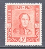 BELGIUM   388  *   LEOPOLD  I - Unused Stamps