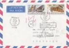 K1521 - Czechoslovakia (1988) Praha 1: The World Stamp Exhibition PRAGA 1988 - UPU / Bucuresti 12 - UPU (Union Postale Universelle)