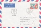 K1525 - Czechoslovakia (1988) Praha 72: The World Stamp Exhibition PRAGA 1988 - UPU / Budapest - UPU (Union Postale Universelle)