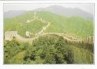 China - Beijing, Pékin - La Grande Muraille De Chine - Carte Avec Historique - Géographie