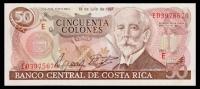 Costa Rica 50 Colones 1987 UNC - Costa Rica